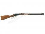 Winchester Lever Action 9410 Av Tüfeği