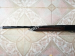 Ata Av Tüfeği